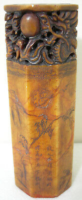 Large Chinese Intricately Carved Stone Dragon Chop Seal Hanko