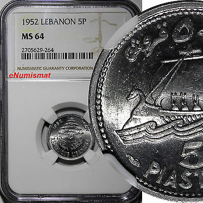 Lebanon Aluminum 1952 5 Piastres NGC MS64 TOP GRADED BY NGC   KM# 14