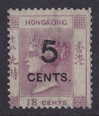 "HONG KONG 1879 ""5 CENTS""  QV 18c Postcard stamp VARIETY ""Short leg of T"""