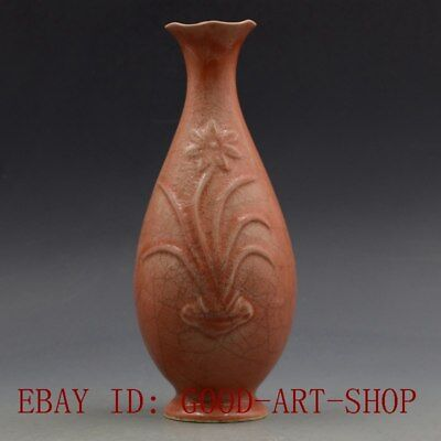 Old Chinese Chai Kiln Porcelain Handmade Orange Vase