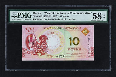 "2017 Macau ""Year of Rooster Commemorative"" 10 Patacas Pick#88B PMG 58EPQ UNC"