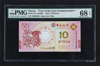 "2015 Macau ""Year of Goat Commemorative"" 10 Patacas Pick#118 PMG 68 EPQ Gem UNC"