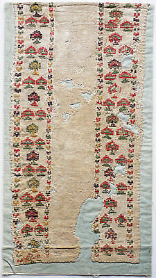 Ancient Coptic Textile Fragment - Flowers and Trees Pattern, Christian Arts,7-8C