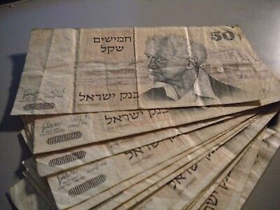 2 Israeli 50 Shekel Banknotes For Display, Collection or Teaching