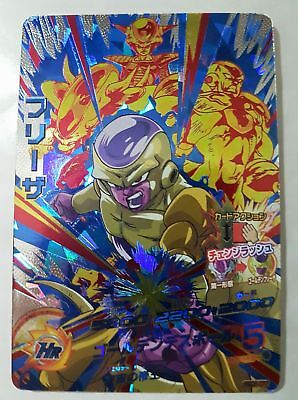 Carte Dragon Ball Z DBZ Dragon Ball Heroes God Mission Part 1 #HGD1-CP6 Holo