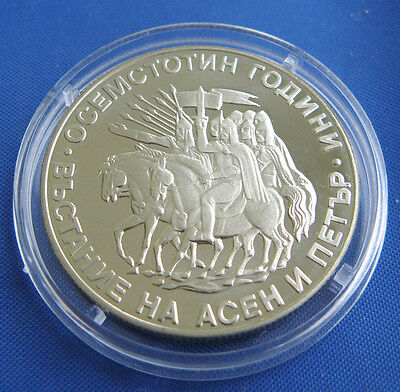 BULGARIA 2 Leva, 1981, 1300th Anniver of Nationhood, Uprising of Assen and Peter