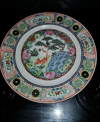 Antique Chinese Oriental foo dog/dragon hand painted porcelain plate
