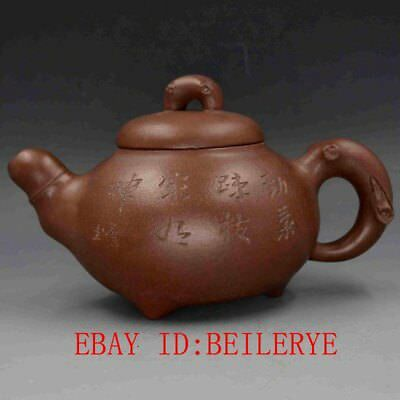 Vintage Chinese Yixing Zisha Teapot Handmade Carved landscape By Xu Youquan