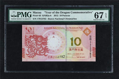 2012 Macau Year of Dragon Commemorative 10 Patacas Pick#85 PMG 67EPQ Gem UNC