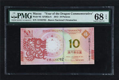 2012 Macau Year of Dragon Commemorative 10 Patacas Pick#85 PMG 68 EPQ Gem UNC