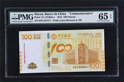 "2012 Macau Banco da China ""Commemorative"" 100 Patacas Pick#114 PMG 65EPQ Gem UNC"
