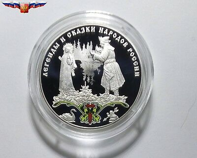Russia 3 rubles 2017 Legends and Folktales: Frog Princess Silver 1 oz PROOF