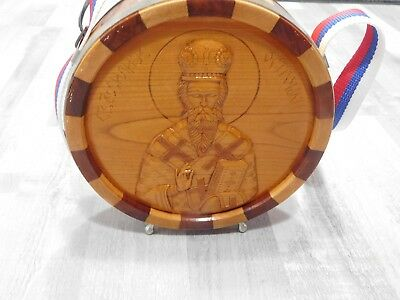 Vintage/modern St' Peter & Royal Crest Carved Canteen Serbian Flag Strap Mint