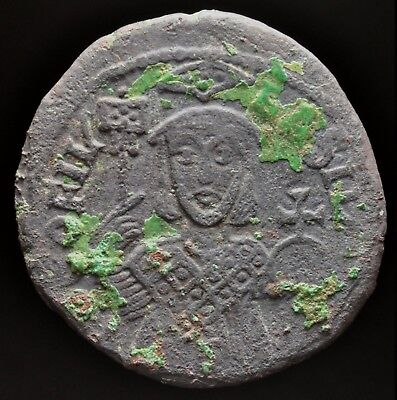 Theophilus, 830-842AD AE (Leaded?) Follis
