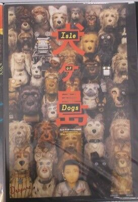 Isle Of Dogs Wes Anderson Regal Numbered Le  13 X 19 Regal Art Print Poster
