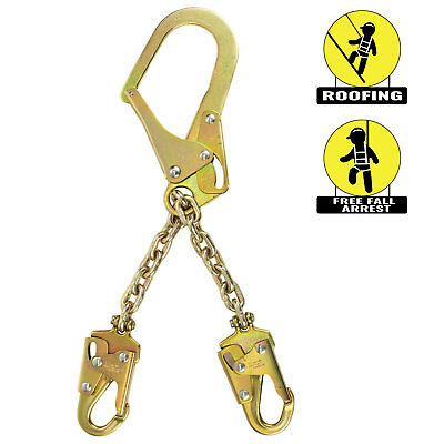 Spidergard SPL-RC01 Rebar Chain Assembly for Positioning with Two Snap Hooks