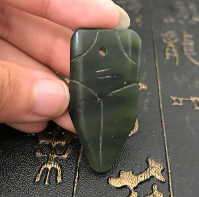 Chinese Hand Carved Exquisite Ancient jade pendant