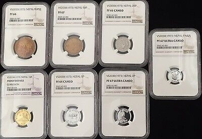 1973 Nepal Proof Set 1,2,5,10,25,50 Paisa & Rupee Ngc Pf Det.-67