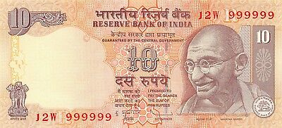 India 10 Rupees, 2010 P.95 Fancy Solid Serial # 999999 Unc