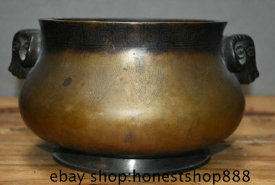"""10"""" Marked Old Chinese Red Copper Dynasty Sheep Ear Incense Burners Censer"""