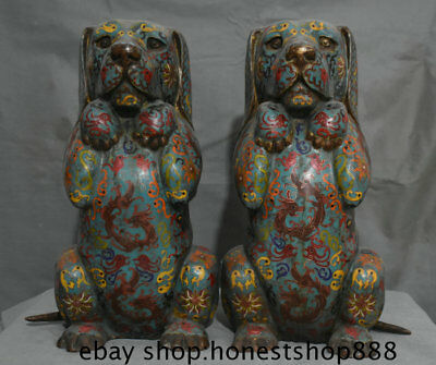 """16"""" Old Chinese Bronze Cloisonne Carved Phoenix Animal Zodiac Year Dog Statue"""