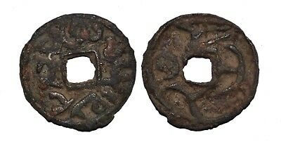 (S1287) Semirech'e AE cash-like coin. King Inal-Tegin.-RRR .