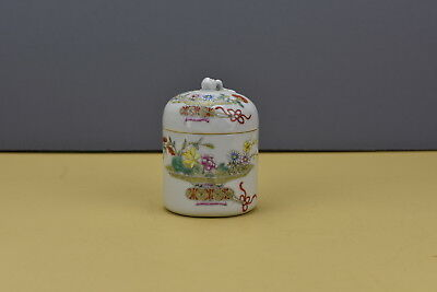 Beautiful Chinese Guangxu Marked Covered Jar