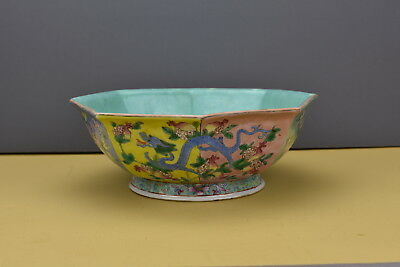 Antique Chinese Jiaqing Marked Dragon And Peach Bowl