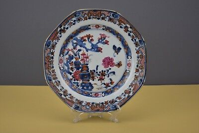 Chinese Export 18Th Century Qianlong Period Plate