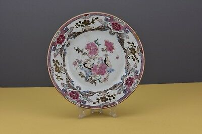 Chinese Export 18Th C. Qianlong Period Plate
