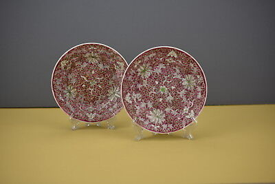Pair Of Chinese Ruby Ground Qianlong Marked Small Plates
