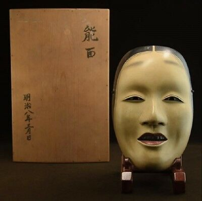 Japanese Wood Female Noh Theater mask with craftsman seal and original box