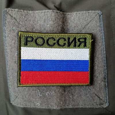 RUSSIAN RUSSIA ROSSIJA Россия poccnr flag License Plate Frame