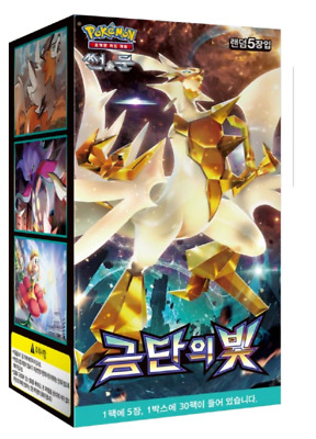 "Pokemon cards Sun&Moon SM6 ""Forbidden Light"" Booster Box (30 pack) / Korean Ver"