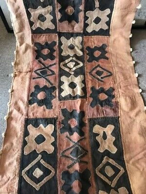 Old African Congo Kuba Cloth (b) …beautiful collection piece