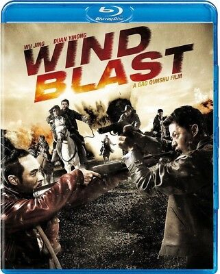 Wind Blast Blu-ray Disc Brand NEW Sealed BuyCheapDVD Auction FAST FREE SHIPPING