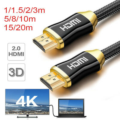 4K Ultra HD Premium HDMI Cable V2.0 3D High Speed Ethernet 1-20m Gold Plated