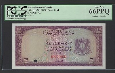 Syria 25 Lira ND(1950) First Issue P76ct  Color Trial Uncirculated