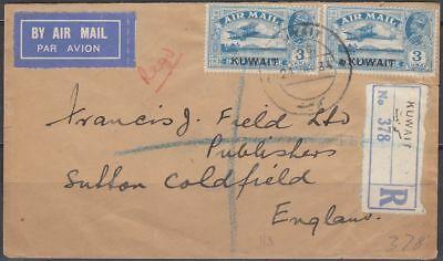 "1934 Kuwait R-Cover to England bearing India stamps with ovpt. ""KUWAIT"" [bl0433]"