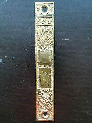 Antique Brass Door Lock Eastlake Victorian Ornate Branford BLW Oriental  Pattern