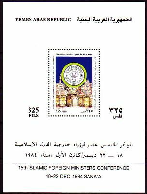 Yemen 1986 ** Bl.243 Ansicht View Sana'a Islamic Conference