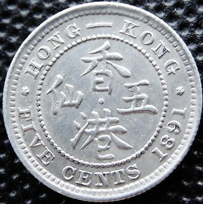 Hong Kong 1891 British Colony Five (5) Cents Silver Lustrous Coin Young Victoria