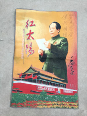 China's old brocade painting; the cultural revolution; Chairman Mao's portrait