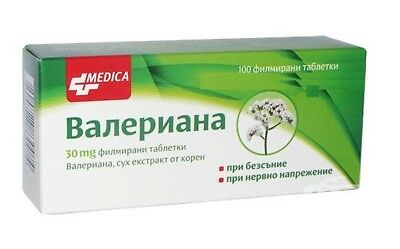 VALERIANA ROOT EXTRACT herbal tabs Sleep Disorder Anxiety Tablets 100