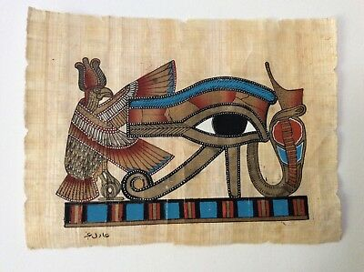 "Egyptian Hand-painted Papyrus The Eye of Horus King Tut's Tomb 8"" x 6"" IMPORTED"