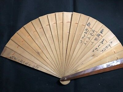 Antique Japanese Hand Fan With Hand Written Poem Signed By The Author