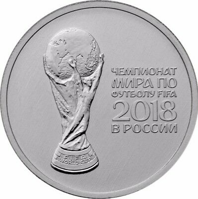 Russia 2017 25 Rubles 2018 FIFA World Cup Russia