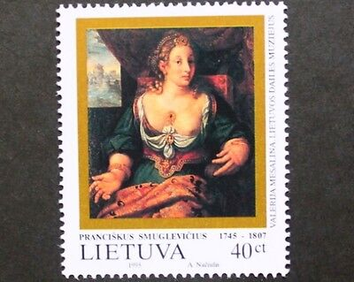 250th anniversary of Pranciskus Smuglevicius stamp, 1995, Lithuania, SG ref: 596