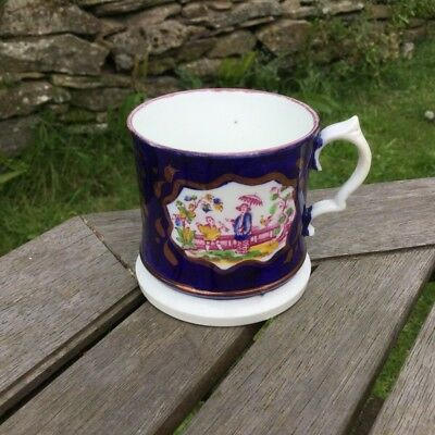 Mid 19th C. Child Nursery Mug Gaudy Welsh Cobalt & Copper Lustre Chinoiserie