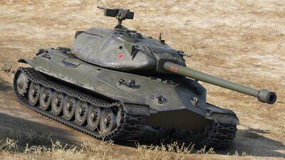 World of Tanks WOT 2 GUN MARKS OF EXCELLENCE EU No Bonus Code UNICUM